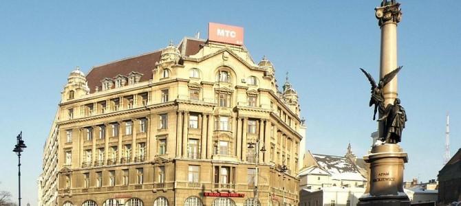 Weekend we Lwowie z Aplikacją Lviv Guide